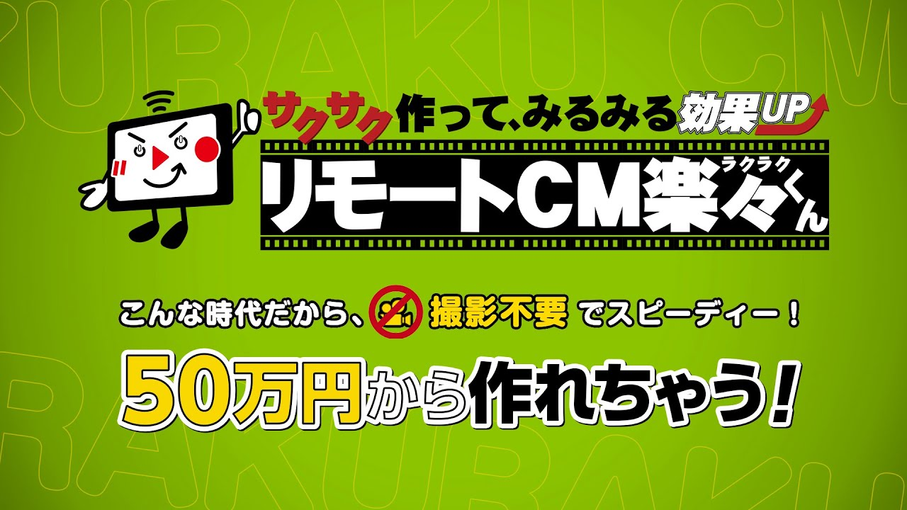 lowcostcm-service-example-rakurakukun